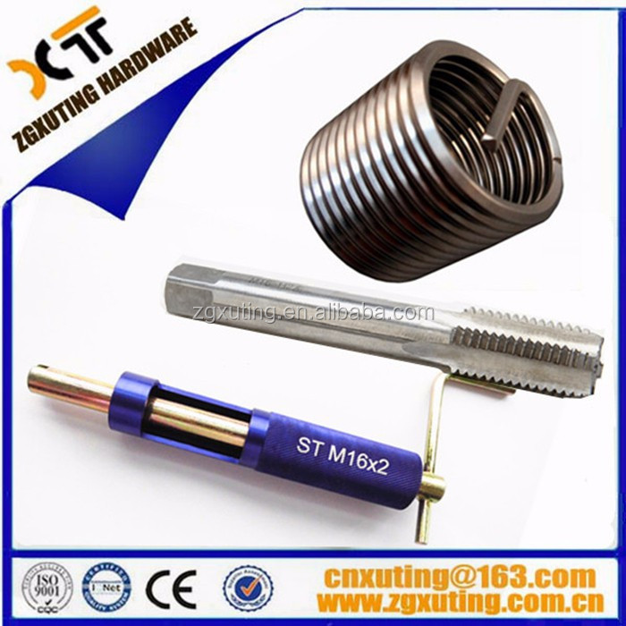Straight Flute Screw Metal Thread Insert Tap