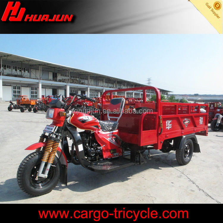 three wheel trikes for sale/can am vehicles/best trike motorcycles