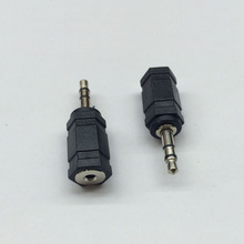Black PVC 3.5 mm male to 2.5 mm female headphone audio adapter connector
