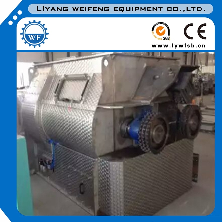 SSHJ Double shaft feed mixer for mixing feed materials