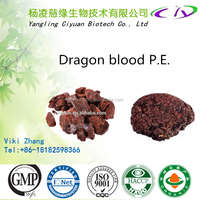 High quality Dragon's Blood Extract Dracorhodin 1% 400603-95-4/643-56-1 5:1,10:1,20:1
