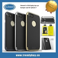 Newest in 2016 Ipaky tpu+pc bumper case for iphone 7