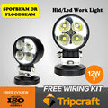 2.5'' 12w led work light 2014 New IP67 Epistar Super bright truck LED work light