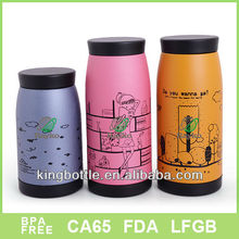 2013 outdoor silicone sleeve for thermos bpa free