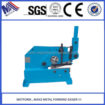 Site working used metal working machin,hand shear on Flat Iron,Square Bars punching and cutting