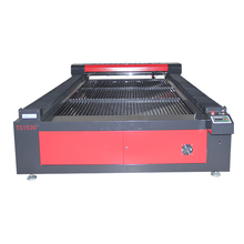 TS Cnc router and laser cutting machine 1500*3000mm