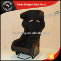 High Quality Cheap Custom FIA Approval Velvet Fabric racing seats (Carbon fiber)