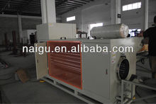 (NG-05R) pu foam machine
