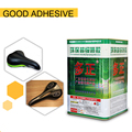 Adhesive for bicycle seat factories