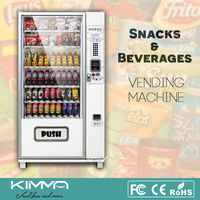 Automatic Soda Vending Machine for Bagged and Bottled of Beverages with Refrigeration System, KVM-G654