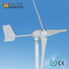 Home use alternative energy 48v 1kw wind generator kits 24v 800w wind turbine made in China