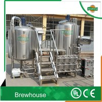 hotel beer brewing equipment, mini brewery equipment with CE certificate