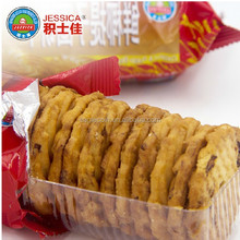 120g coconut & raisin biscuits round shape crispy biscuits