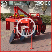 reversible disc plow/atv disc harrow/plow