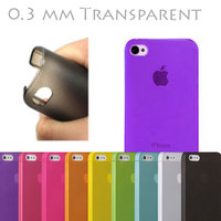 Best Price Thin Hard Case Cover Transparent Matte Ultra Slim 0,3 mm for iPhone 5 5G 5S 5C Purple