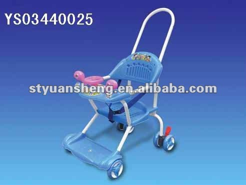 Best baby carriage with competitive price