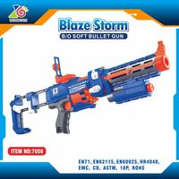 infrared toy laser gun shooting game, electric air soft bullet light toy laser tag sound gun