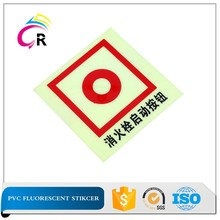 PVC fluorescent adhesive wall sticker