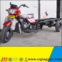 Red 150 cc Tricycle Differential Without Van