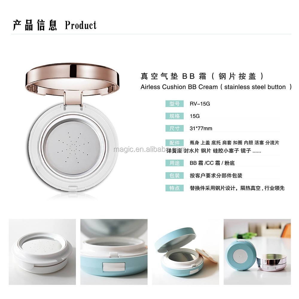15g air cushion bb cream with steel press airless foundation container