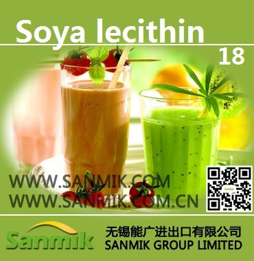 Soya lecithin in salad dressing