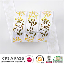 New design 100% polyester gold printed indian ribbons for gift box packing
