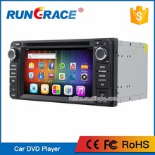 6.2 inch 2 din universal android car dvd gps navigation