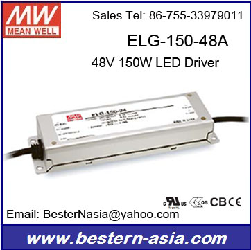 IP67 IP65 indoor outdoor LED Driver Meanwell ELG-150-48A ELG-150-48B
