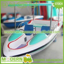 4 person electric paddle boat fiberglass for sale