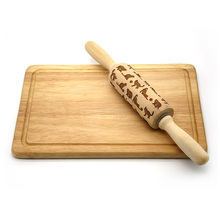 CATS pattern wood embossing rolling pin
