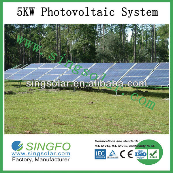 solar power generator 5kw charger for whole electrical applicances
