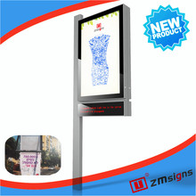 Solar power street pole advertising billboard advertising board