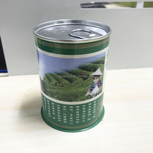 Colorful Small Round Food Safe Tea Tin Can Of Different Volum