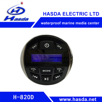 Accessories Harvester marine durable waterproof mp3 player with DAB