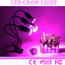 2017 best selling products aquaponics led grow light bulb triple head grow light for hydroponic growing systems