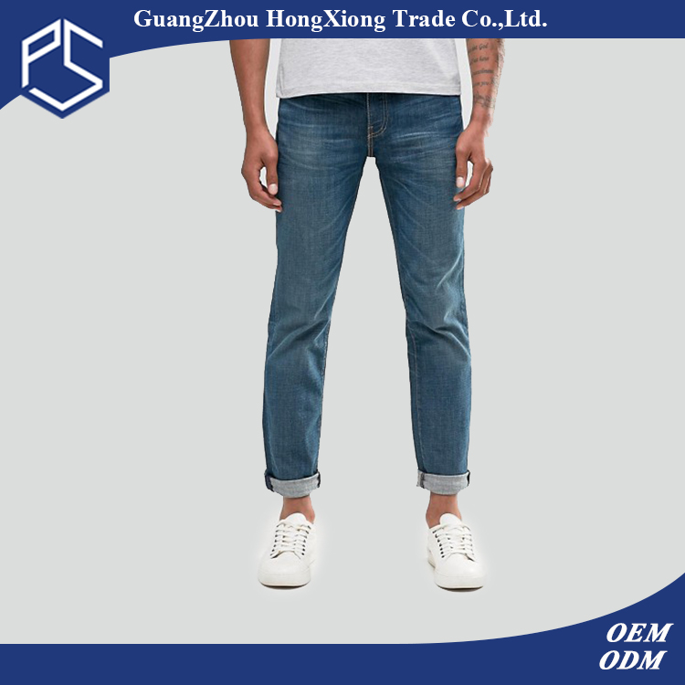 2017 Guangzhou Factory Hot Selling Customize Trousers For Men Jeans