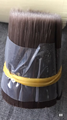 COFFEE COLOR PET SOLID TAPERED FILAMENT FOR PAINT BRUSH BRISTLE