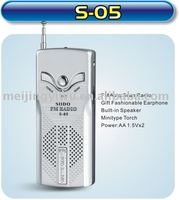 S-05 silver mini small fm mobile radio frequency with speaker