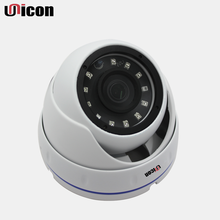 HD IP 4 Megapixel SMD IR LED Light Dome Camera Specification