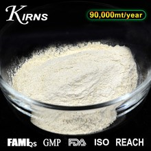agricultural fertilizers Magnesium Sulphate monohydrate kieserite price