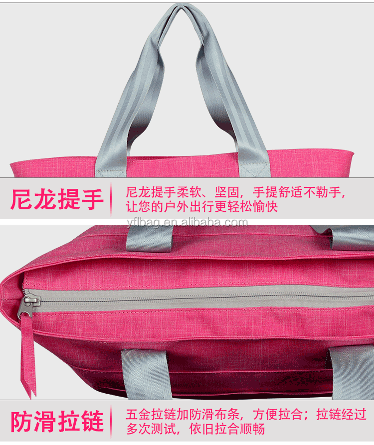 Top quality shopping bag full size waterproof tote bags