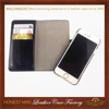 New Unique Separate Split TPU Leather Case For iPhone 7, 2 In1 Detachable Wallet Case For iPhone 7
