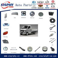 GONOW MINI VAN ORGINAL SPARE PARTS gonow mini truck