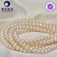 larger image 100% natural fresh water pearl round loose beads