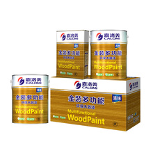 Calomi Water Based polyurethane paint for wood