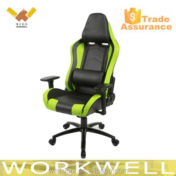 workwell pc game stuhl meistverkauften gaming stuhl. Black Bedroom Furniture Sets. Home Design Ideas