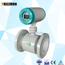 Hot water high temperature Intelligent electromagnetic flowmeter converter