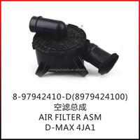 8-97942410-D D-max Air filter assembly 8979424100 D-max 4JA1