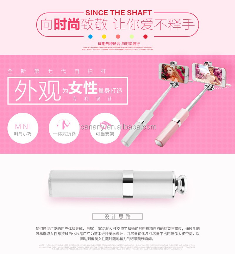 Bulk buy from china beautiful lipstick design portable mini wireless selfie stick