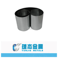 0.017mm thickness pure Molybdenum strip